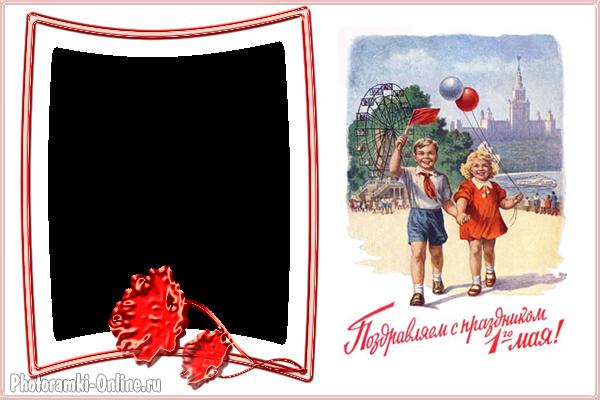 Открытка в советском стиле в фотошопе