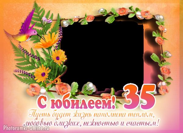 35-pozdravlenie-otkritkoj