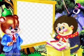 рамка мультфильм Лесная школа